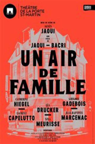 AIR-DE-FAMILLE-UN-AFFICHE