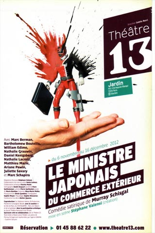Le ministre japonais du commerce ext rieur drama for Ministre du commerce exterieur
