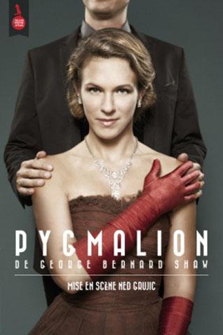 Pygmalion-affsite_1