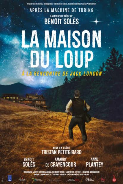 Site-LaMaisonduloup-affich